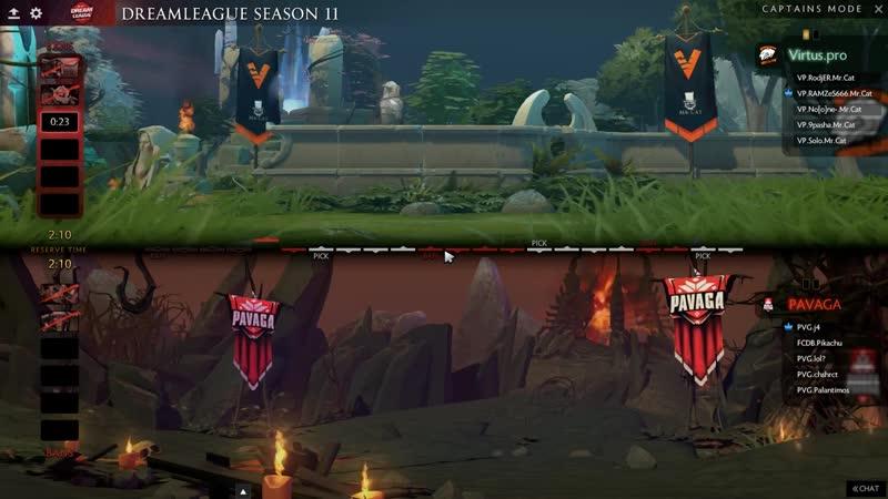 [4liver] [RU] Virtus.pro vs. Pavaga Gaming - DreamLeague Season 11 CIS Q BO3 @4liver_r