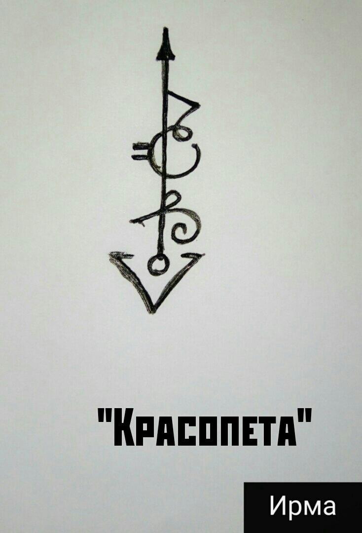 """"""" Красопета"""" Y6k3B1JaGM0"""