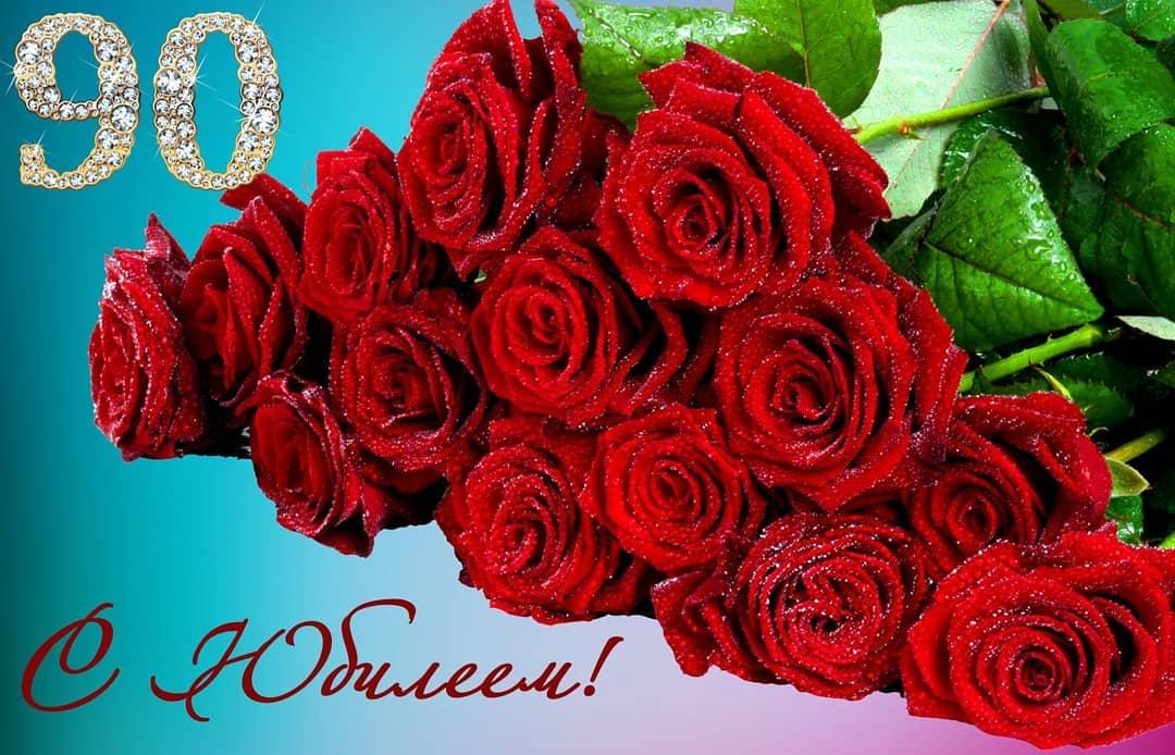 Вчера юбилейный день рождения - 90-летие - отпраздновала труженица тыла, проживающая в Петровске, Александра Максимовна САФОНОВА