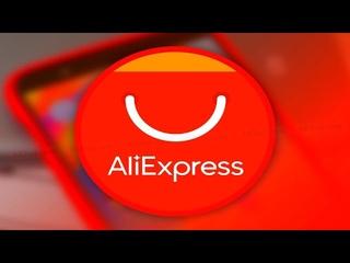 ТОП 10 товаров с Aliexpress, о которых вы не знали