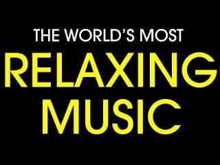 Замая усыпляющая музыка в мире