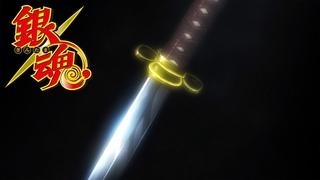 Gintama - Ending 25   Glorious Days