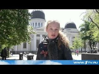 Одесса Новые шокирующие факты трагических событий СРОЧНО УКРАИНА