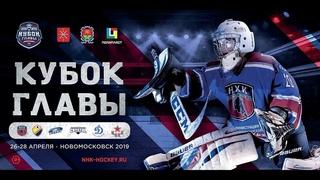 Кубок Главы день 2 / ЦСКА vs Кристалл (Саратов)