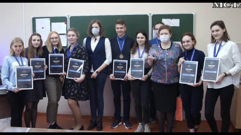 Награждение победителей Игры разума в Боровичах