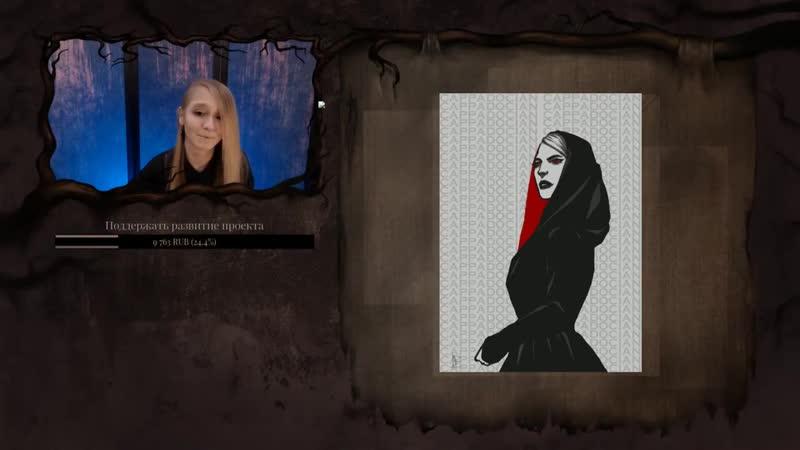 История клана Каппадокийцы Vampire the Masquerade