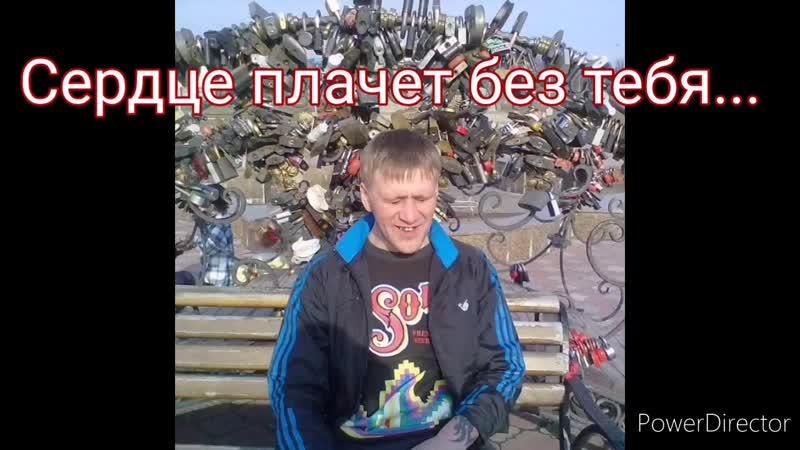 Андрейка HD