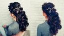 ВЫСОКИЙ ОБЪЕМНЫЙ ХВОСТ Bridal hairstyleю Messy Voluminous High Ponytail