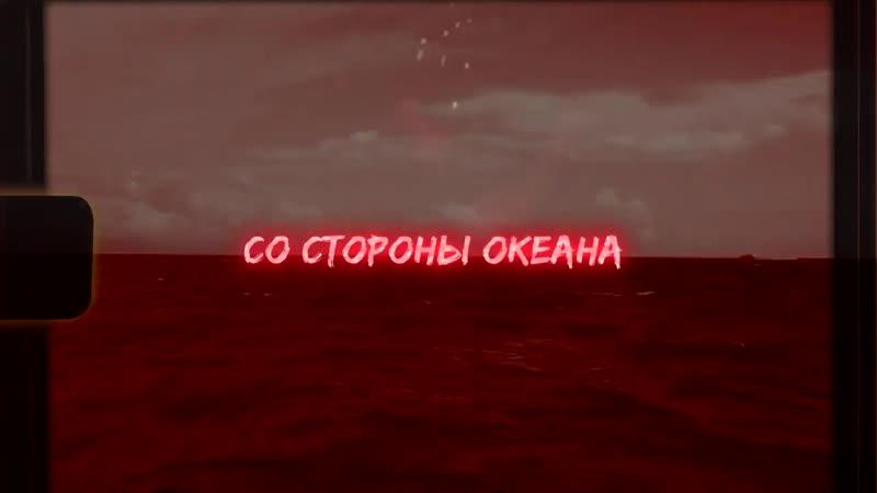 $UICIDEBOY$ KILL YOUR$ELF Part II The Black $uede $aga Перевод Rus Subs