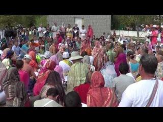 фестиваль Садху санга 2014 день пятый