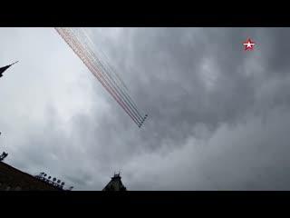 В Москве состоялась репетиция авиационной части Парада Победы
