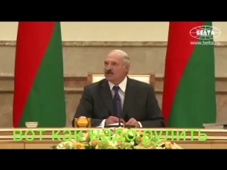 """Лукашенко,правительству-""""только заикнитесь про повышение цен на бензин!"""" батько молодца)))"""