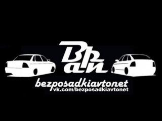 БПАN - 28 Апреля 2013 (г.Краснодар) ТРК - Красная площадь А я Никита  2:58 моё время! на БПАН!