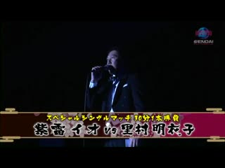 2014/04/26 -  Sendai Girls - Io Shirai vs. Meiko Satomura