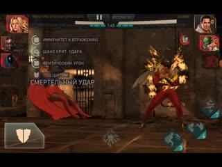 injustice 2 mobile, arena. SUPERGiRLS TV и BLACK LiGHTiNG TV. супергёрл в юбке И супг. в шлеме И чёрный молния (мультивселенная)