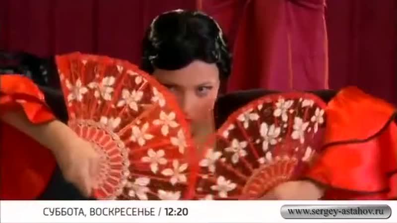 А счастье где то рядом 2011 HD Трейлер на русском