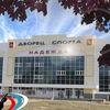 Дворец спорта «НАДЕЖДА»