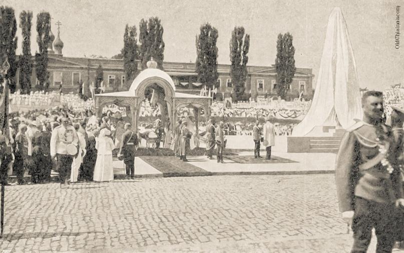 Церемония открытия памятника Александру I.3 июня 1914 года.