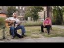 Manu Chao - Clandestino (Playing For Change)