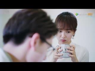 [11/20] Молчаливая мисс Гу / Miss Gu Who Is Silent / 沉默不语的顾小姐