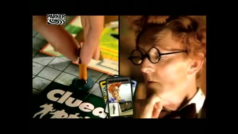 Реклама Cluedo (2009)