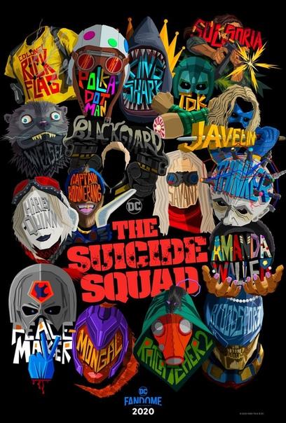 Новый постер «Отряда самоубийц» Джеймса Ганна
