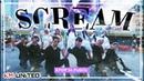 [KPOP IN PUBLIC] DREAMCATCHER - SCREAM Dance Cover   KM United [AUSTRALIA]