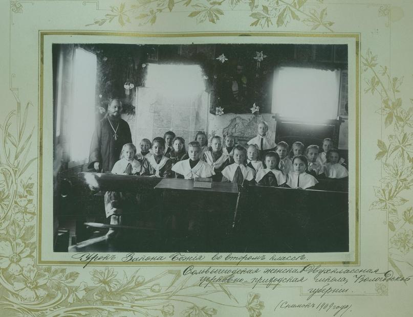 К истории народного образования. Сольвычегодская женская двухклассная церковно-приходская школа., изображение №2
