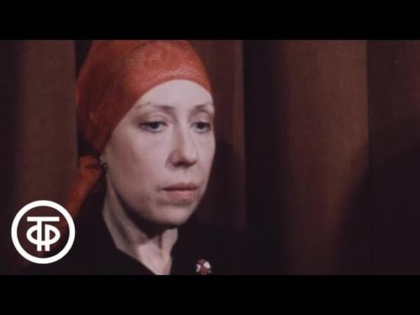 У театральной афиши Эфир 30 07 1983 Оптимистическая трагедия Театр Ленком 1983