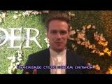 Сэм Хьюэн видеопослание с ковровой дорожки перед панелью для академии ЭММИ rus sub