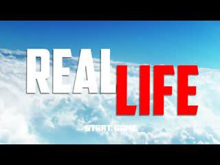REAL LIFE [Trailer] - Самая реалистичная игра в мире!