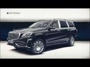 Новый Mercedes-Maybach GLS - Первый Внедорожник МАЙБАХ