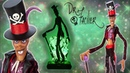 ОБЗОР фигурки Dr Facilier Limited Edition Resin Figure The Princess and the Frog 10th Anniversary
