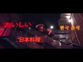 KUKSU RAMEN Blackpink -  Pretty Savage (feat. 4ACES)