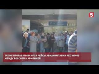 Вывоз россиян из-за рубежа возобновлен список рейсов