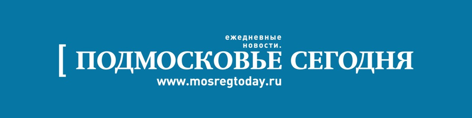 Подмосковье Сегодня   ВКонтакте