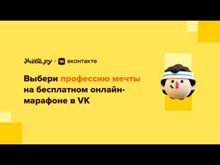 Топ-10 ошибок при подготовке к ЕГЭ по русскому