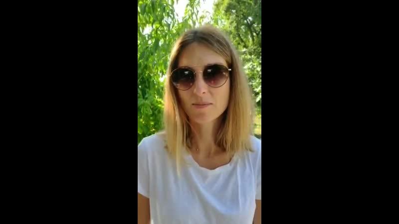 Отзыв Алины К г Берлин Open Planet международный спортлагерь в Черногории д