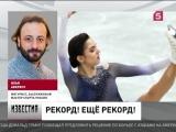 Евгения Медведева и Алина Загитова на Олимпиаде 2018