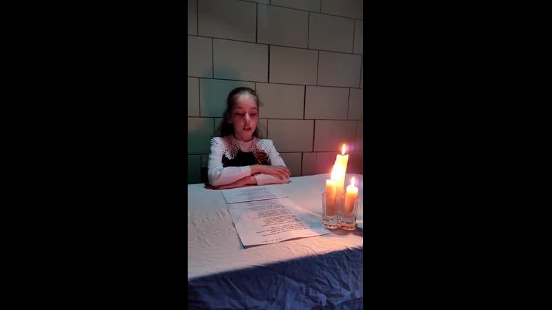 Артемова Анна 10 лет