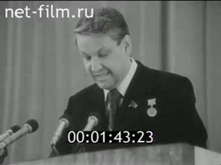 Пьяный Ельцин славит СССР, Ленина и... США! Где он настоящий?