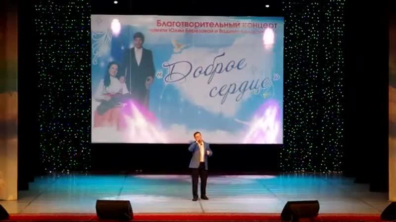 Сергей Боровиков на БК ДОБРОЕ СЕРДЦЕ 22 01 2018