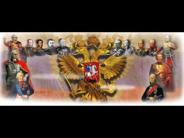 История Русского государства от Руси до Российской Федерации