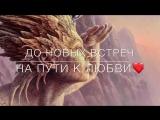 Тренинг «Путь сердца» с Алексеем Шеляковым