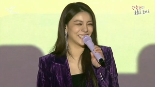 Ailee - When we were in love, MC, Ain't that pretty, I will show you  Lake Music Festival