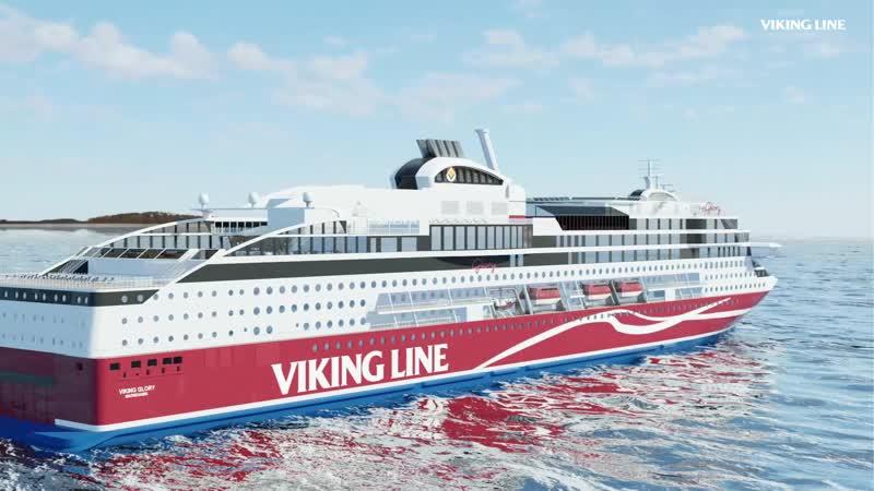 Viking Glory Виртуальный тур