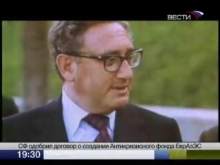 """д/ф """"Тайна дипломата N1. Андрей Громыко""""."""