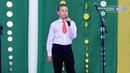 Иван Втюрин - Оранжевый галстук