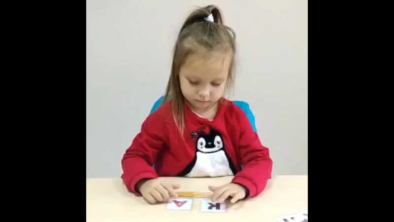 Скорочтение Академия развития интеллекта Аксония г Каменск Уральский