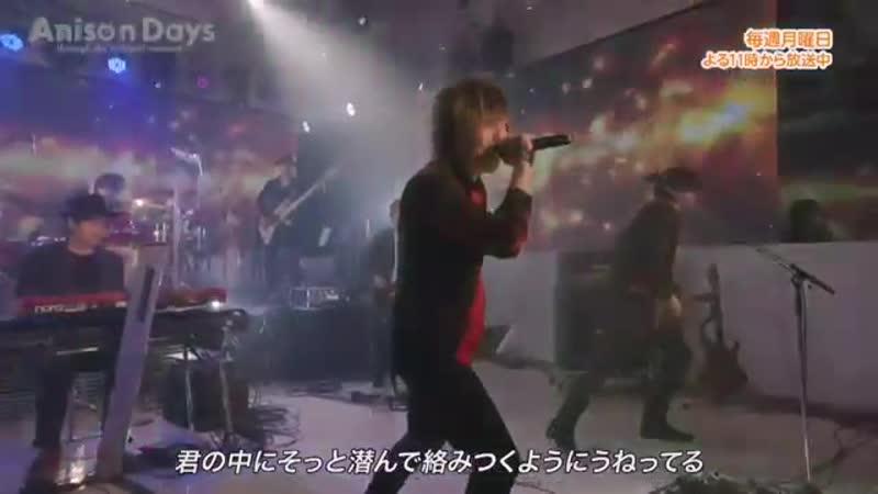 Bungou Stray Dogs 3 OP Live「Setsuna no Ai」 GRANRODEO